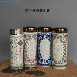 27 Designs Ceramic Vacuum Cup