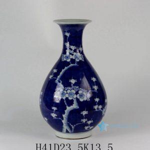 RYLU34 16inch Hand painted Plum blossom Ceramic Flower Vase