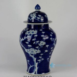 "RYLU35 16.5"" Hand painted Plum blossom Blue White Ceramic Ginger Jar"