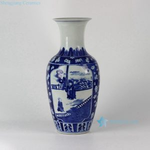 "RYLU37 16.5"" Hand painted Blue and White Porcelain Medallion Vases"