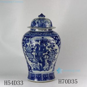 RYLU43 Ceramic Hand painted Blue & White Medallion Flower Bird Ginger Jar