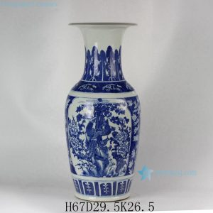 RYLU49-A 26.5inch Blue and White Hand painted Medallion Floral Bird Vase