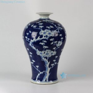 RYLU57 Blue and White Floral Vase