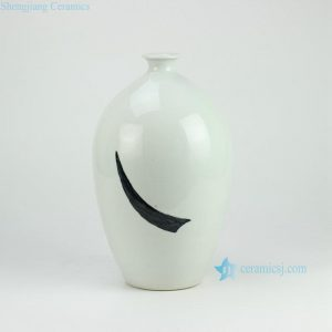 RYKB12 Plain White Ceramic Vase with Chinese Character