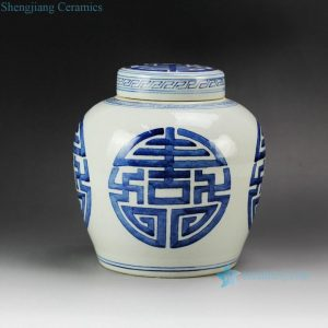 RYQQ53-C Hand Painted Chinese Character Happy Ceramic Lidded Jar