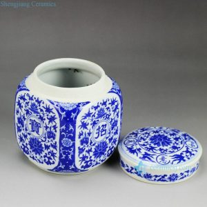 "RYIA10 H5"" Blue and White Ceramic Tea Jar"