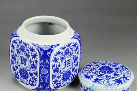 "RYIA10 H5"" Blue and White Ceramic Tea Jar"