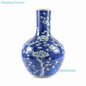"RYLU62-D H16"" Blue and White Plum blossom Cearmic Vase"
