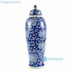 "RYLU66-C H29"" Ceramic Blue and White Flower Ginger Jar"