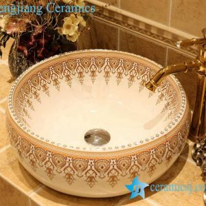 Jingdezhen art ceramic wash basin / unique bathroom sink ---draft