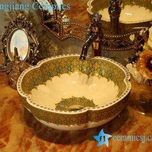 LT-1A0547 Jingdezhen art ceramic wash basin / unique bathroom sink