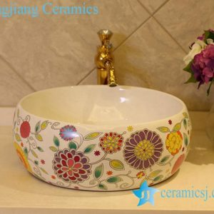 LT-1A1297 Jingdezhen art ceramic wash basin / unique bathroom sink