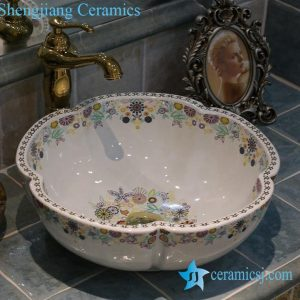 LT-1A2326 Jingdezhen art ceramic wash basin / unique bathroom sink