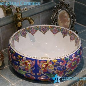 LT-1A2492 Jingdezhen art ceramic wash basin / unique bathroom sink