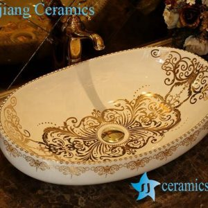 LT-1A6271 Jingdezhen art ceramic wash basin / unique bathroom sink