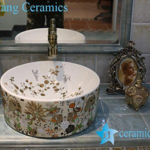 LT-1A8276 Jingdezhen art ceramic wash basin / unique bathroom sink