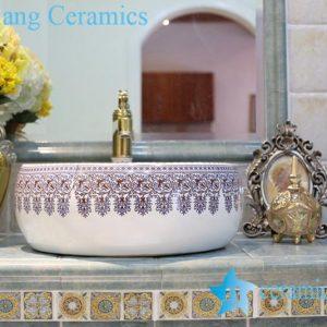 LT-1A8364 Jingdezhen art ceramic wash basin / unique bathroom sink
