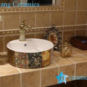 LT-1A8461 Jingdezhen art ceramic wash basin / unique bathroom sink