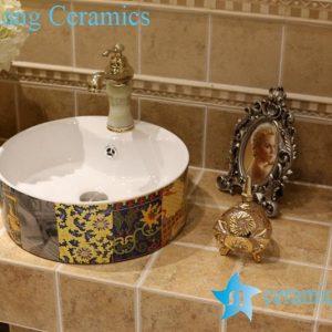 LT-1A8471 Jingdezhen art ceramic wash basin / unique bathroom sink