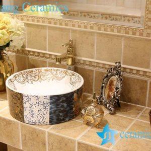 LT-1A8476 Jingdezhen art ceramic wash basin / unique bathroom sink