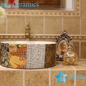 LT-1A8483 Jingdezhen art ceramic wash basin / unique bathroom sink