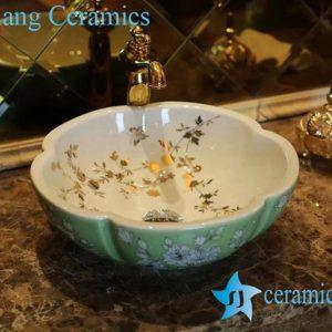 LT-20160 (3) Jingdezhen art ceramic wash basin / unique bathroom sink