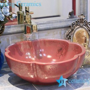 LT-X1A3707 Jingdezhen art ceramic wash basin / unique bathroom sink