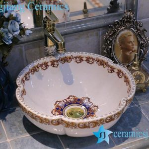 LT-X1A4191 Jingdezhen art ceramic wash basin / unique bathroom sink