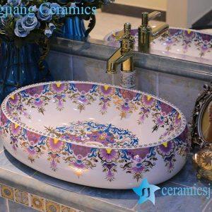 LT-X1A4236 Jingdezhen art ceramic wash basin / unique bathroom sink