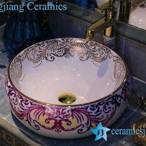 LT-X1A4294 Jingdezhen art ceramic wash basin / unique bathroom sink