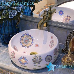 LT-X1A4324 Jingdezhen art ceramic wash basin / unique bathroom sink