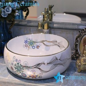 LT-X1A4355 Jingdezhen art ceramic wash basin / unique bathroom sink