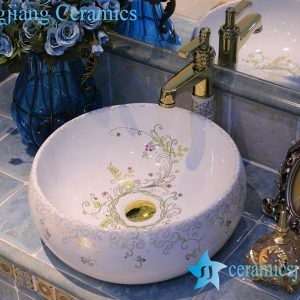 LT-X1A4379 Jingdezhen art ceramic wash basin / unique bathroom sink