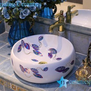 LT-X1A4392 Jingdezhen art ceramic wash basin / unique bathroom sink