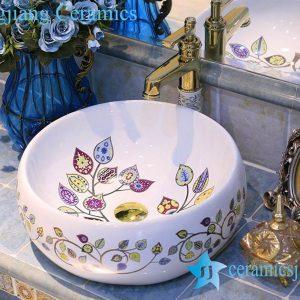 LT-X1A4416 Jingdezhen art ceramic wash basin / unique bathroom sink