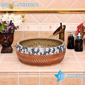 YL-B0_5256 tea dust glaze inside engraving outside waist drum shaped table top lavabo basin sink