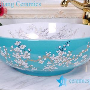 YL-C_0381 Chinese antique porcelain bathroom sink bowl with bird branch mark