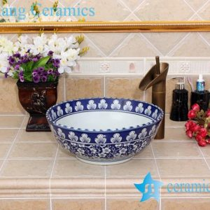 YL-E_5549 Big sink bowl wash basin blue and white porcelain material