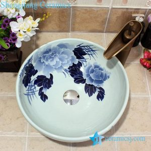 YL-E_5588 China oriental design blue and white porcelain vessel sink for indoor and outdoor