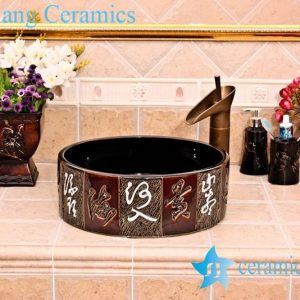 YL-G_5247 Solid color Chinese characters brown freestanding type porcelain ceramic wash basin
