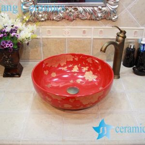 YL-OT_0633 Brilliant red outdoor ceramic wash basin