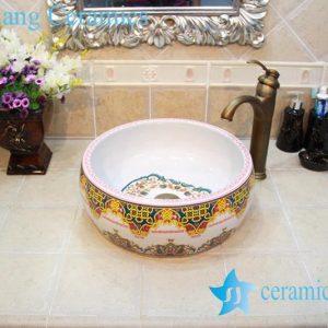 YL-OT_0638 Hot sale elaborate bathroom basin