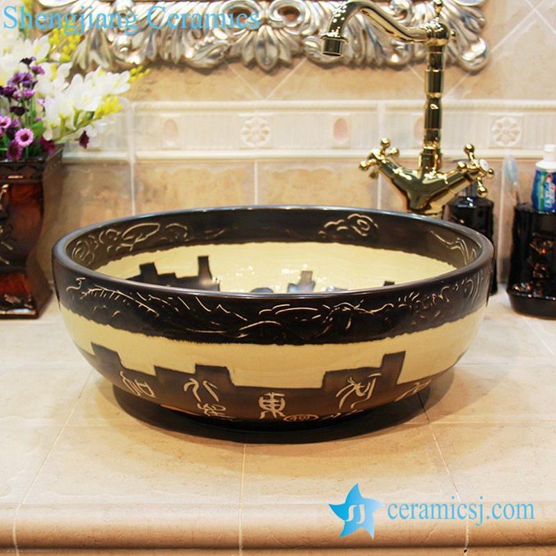 Etonnant Jingdezhen Shengjiang Ceramic