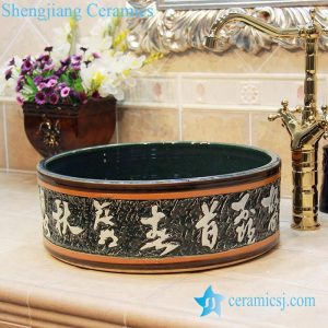 YL-OT_1751 Round black engraving Chinese letter design ceramic toilet basin combination