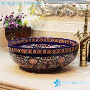 YL-OT_1755 Morocco style round deep blue famille rose wall hung sink