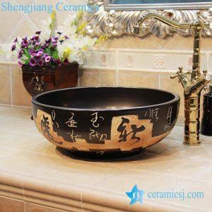 YL-OT_1763 Round black porcelain public bathroom sinks