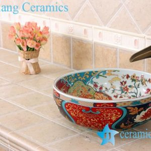 YL-P_5224 Japanese bathroom ceramic hand wash basin sink