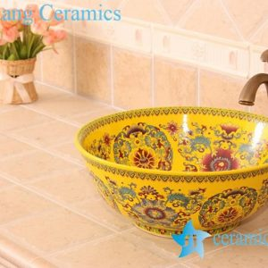 YL-P_5737 Chinese imperial yellow round enameled kitchen sink