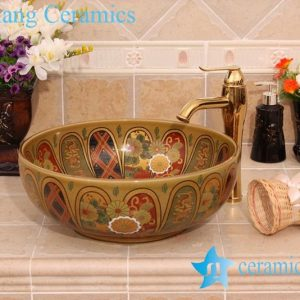 YL-P_6592 Japanese style ceramic wash basin cabinet top