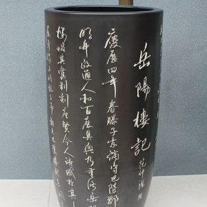 YL-TZ-0027 Chinese calligraphy engraving black solid color pedestal lavatory sink